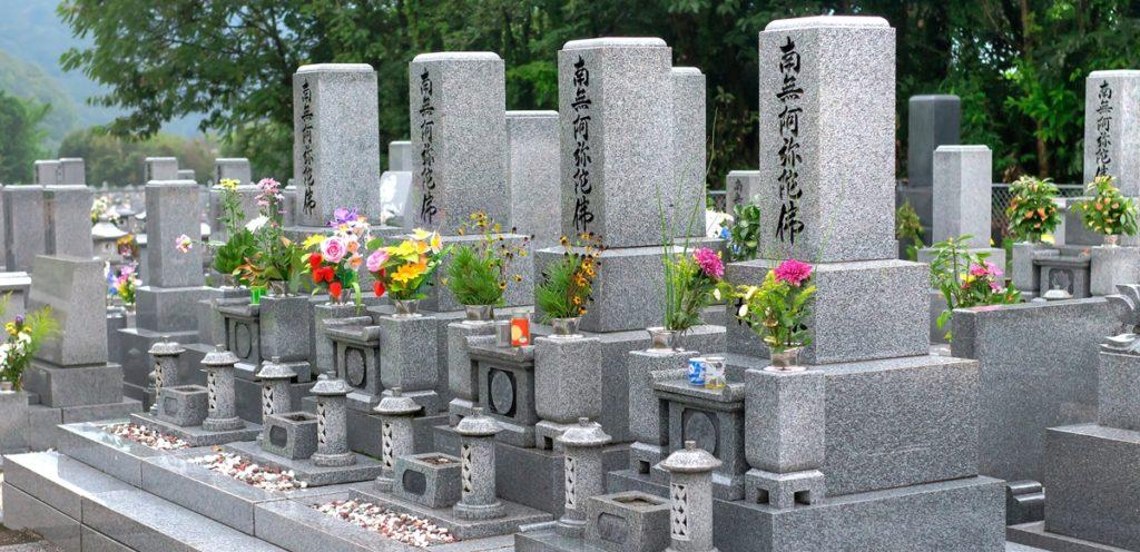 岡山墓石販売 岡山県の墓じまいなら墓石専門の守屋石材